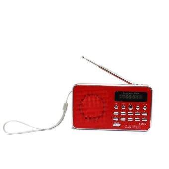 ลำโพงวิทยุ ลำโพง Mp3 รุ่นT-205 (สีแดง)