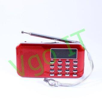 ลำโพงวิทยุ ลำโพง Mp3/USB/SD Card/Micro SD Card รุ่นL-218 (สีแดง)