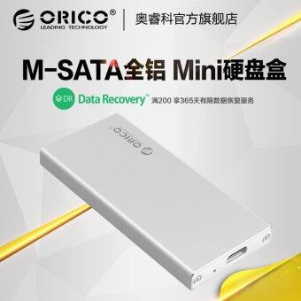 MSA-UC3 Msata Orico solid state SSD hard disk box notebook SATA3 mobile hard disk box usb3.1 - intl