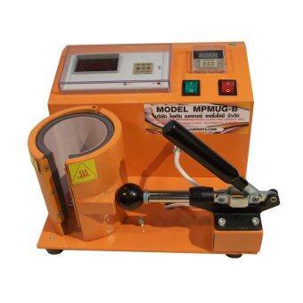 เครื่องสกรีนแก้ว เครื่องพิมพ์แก้ว Mug Heat press รุ่น MPMUG-B