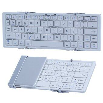 niceEshop Portable Fold Ultra-thin Bluetooth Keyboard Mini Wireless Keyboard (White)
