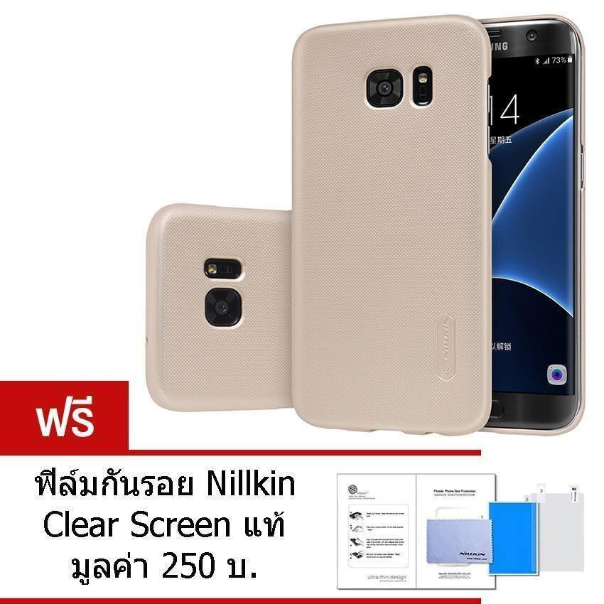 Nillkin เคส Samsung Galaxy S7 Edge รุ่น Super Frosted Shield (Gold) ฟรี ฟิล์มกันรอย Nill ...