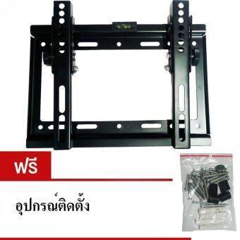 ซื้อ/ขาย NKE ขาแขวนทีวี LCD/LED/PLASMA WALL MOUNT แบบติดผนัง ขนาด 14-42 นิ้ว