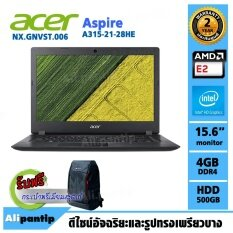 Notebook Acer Aspire A315-21-28HE/T006 (Obsidian Black)