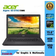 Notebook Acer Aspire E5-575G-73WK (Black)