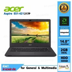 Notebook Acer Aspire ES1-421-217P (Black)
