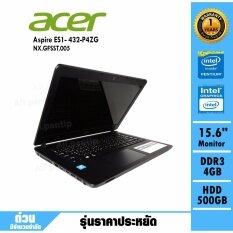 Notebook  Acer Aspire ES1-432-P4ZG/T005 (Black)