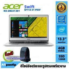 Notebook Acer SF113-31-P05F  NX.GNNST.001 (Silver)