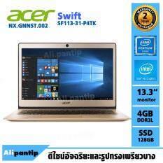 Notebook  Acer Swift SF113-31-P4TK  NX.GNNST.002 (Luxury Gold)