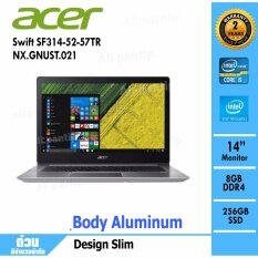 Notebook  Acer  Swift SF314-52-57TR (Silver)