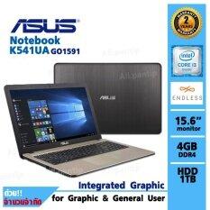 Notebook Asus K541UA-GO1591 (Black)