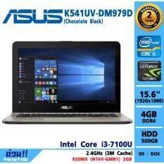 Notebook Asus K541UV-DM979D (Chocolate  Black)