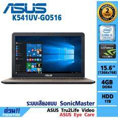Notebook Asus K541UV-GO516 (Gold)