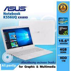 Notebook Asus K556UQ-XX689D (White)