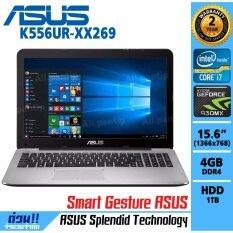 Notebook Asus K556UR-XX269 (Dark Blue)