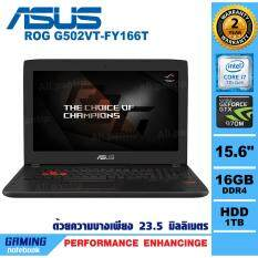 Notebook Asus ROG G502VT-FY166T (Black)