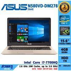 Notebook Asus Vivobook Pro 15 N580VD-DM278 (Gold)
