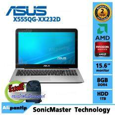 Notebook Asus X555QG-XX232D  (Black)