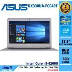 Notebook  Asus  Zenbook UX330UA-FC049T (Gray)