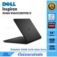 Notebook Dell Inspiron 5468-W56452280THW10 (Black)