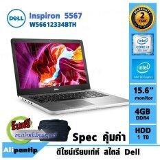 Notebook Dell Inspiron 5567-W56612334BTH  (White)