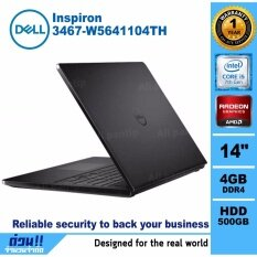 Notebook Dell Inspiron N3467-W5641104TH (Black)