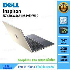 Notebook Dell Inspiron N7460-W56712559THW10 (Gold)