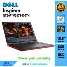 Notebook Dell Inspiron N7567-W5671402TH  (Red)