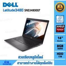 Notebook  Dell Latitude 3480 SNS3480007  (Black)