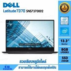 Notebook  Dell Latitude 7370 SNS7370002  (Black)