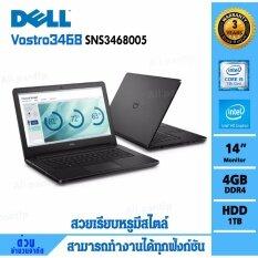 Notebook  Dell Vostro 3468 SNS3468005  (Black)