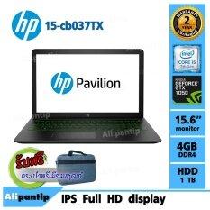 Notebook HP Pavilion 15-cb037TX  (Black)