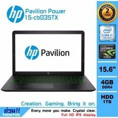 Notebook HP Pavilion Power 15-cb035TX 2EA09PA#AKL  (Acid Green)