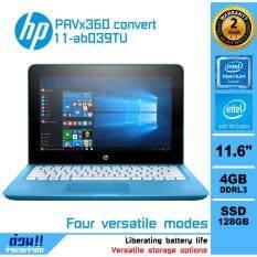 Notebook HP Pavilion x360  Convert 11-ab039TU 1HP40PA#AKL (Aqua Blue)