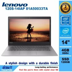Notebook  Lenovo Ideapad 120S-14IAP  81A50033TA  ( Mineral  Grey)