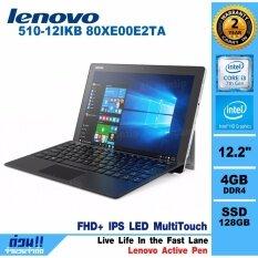 Notebook Lenovo IdeaPad MIIX 510-12IKB Wifi  80XE00E2TA (Black)
