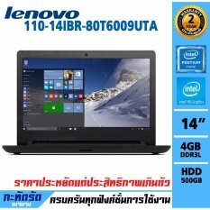 Notebook Lenovo IdeaPad110-14IBR  80T6009UTA (Black)