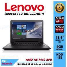Notebook Lenovo IdeaPad110-15ACL 80TJ00M0TA (Black)