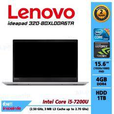 Notebook Lenovo IdeaPad320-15IKBN 80XL00A6TA (Grey)