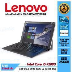 Notebook Lenovo  MIIX 510-80XE006VTA (Silver)