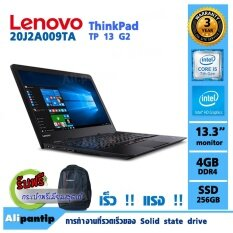 Notebook Lenovo ThinkPad 13 20J2A009TA (Black)
