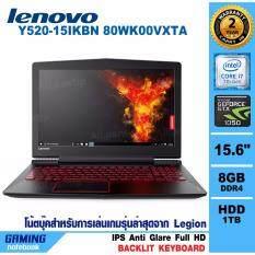 Notebook  Lenovo Y520-15IKBN 80WK00VXTA (Black)