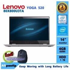 Notebook Lenovo YOGA 520-14IKB 80X800U3TA (GREY)