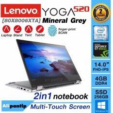 Notebook Lenovo YOGA 520 80X8006XTA  (Mineral Grey)