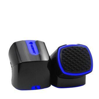 NUBWO DIZZE ลำโพง USB รุ่น NS-002-สีน้ำเงิน
