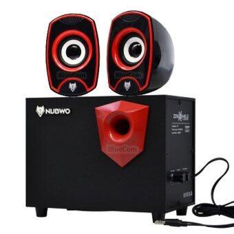 NUBWO ลำโพง Nubwo ZONI XShield Sub Woofer Speaker รุ่น NS-031 (สีดำแดง)