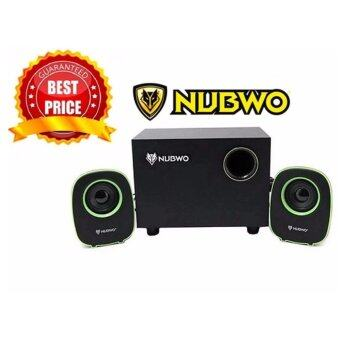 NUBWO USB Speaker 2.1 Mean Machine NS-030 ลำโพง (สีเขียว)