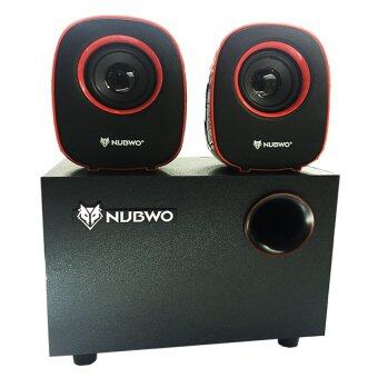 NUBWO USB Speaker 2.1 Mean Machine NS-030 ลำโพง (Red)