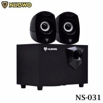 NUBWO ลำโพง ZONI XShield Sub Woofer Speaker รุ่น NS-031 (สีดำ)
