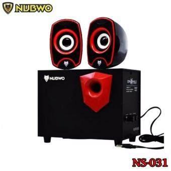 NUBWO ลำโพง ZONI XShield Sub Woofer Speaker รุ่น NS-031 (สีแดง)